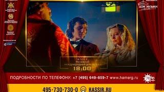 """Кусочек неба"" на армянском киноконцерте"