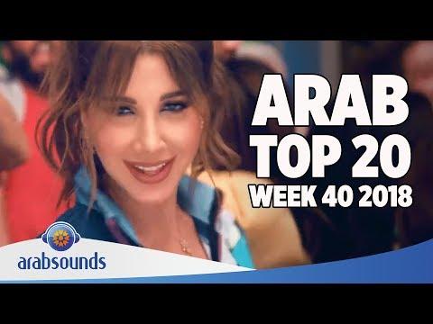 TOP 20 ARABIC SONGS (WEEK 40, 2018): Nancy Ajram, Amr Diab, Fadl Shaker & more!