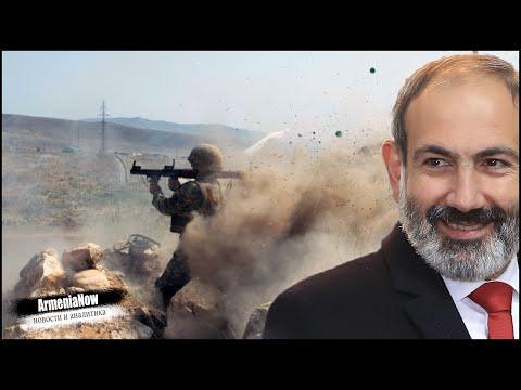НОВАЯ ПАНИКА в Баку: Турция оказала Армении большую услугу