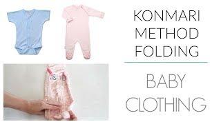 KonMari Method | Folding - Baby Clothing