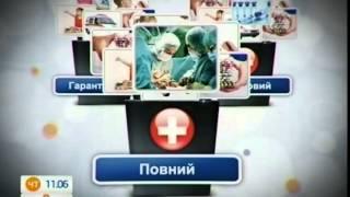 видео Добровольное медицинское страхование: коротко о важном