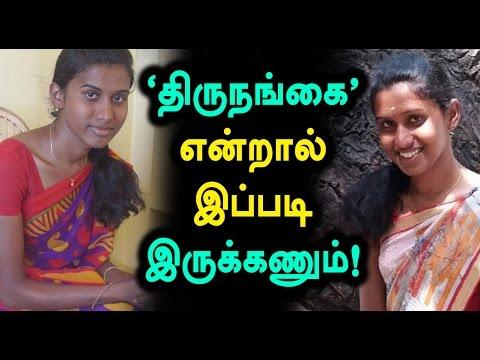 Prithika Yashini-India's First Transgender Sub-inspector - Oneindia Tamil