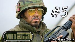 Vietcong 5 Агент АК-47