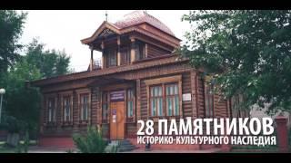 Ишим. Тюменская область. Развиваемся вместе