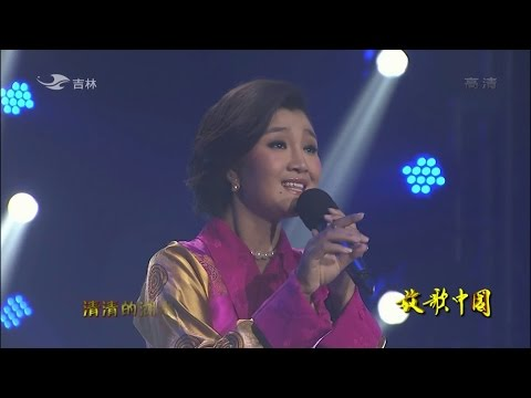 """天堂 - 降央卓玛 20151122 """"Heaven"""" - Jamyang Dolma"""