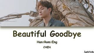 Download Chen (첸) – Beautiful goodbye (사월이 지나면 우리 헤어져요) Lyrics Han|Rom|Eng Mp3