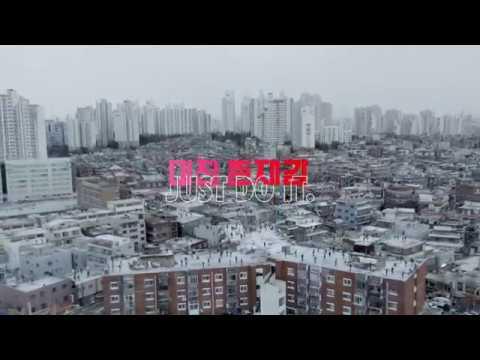 박재범 Jay Park -  RUN IT (Feat. 우원재 & 제시) (Prod.  By GRAY) Official Music Video