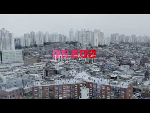 박재범 Jay Park -  RUN IT (Feat. 우원재 & 제시) (Prod.  by GRAY) Official Music Video