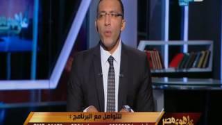 بالفيديو.. خالد صلاح للإعلاميين: «عيب نشتم السعودية.. دول ناس وقفوا جنبنا»