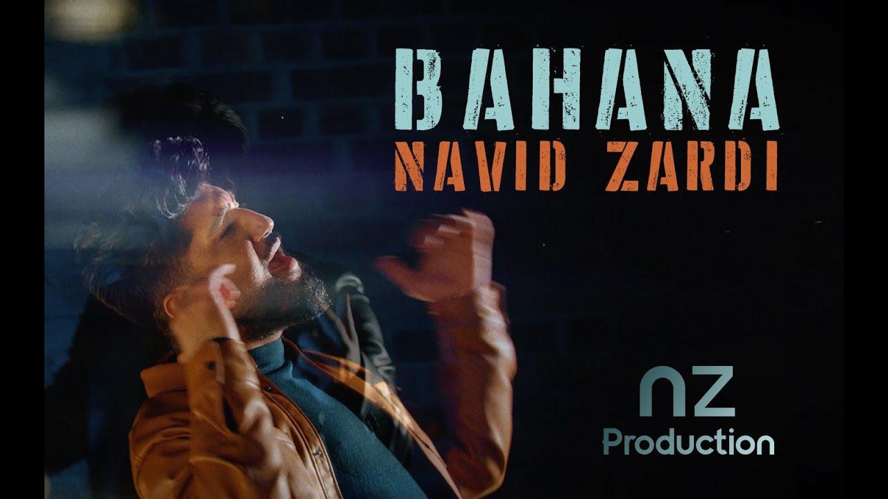 Download Navid Zardi BAHANA