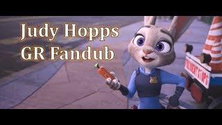Zootopia (Ζωούπολη) - Judy Greek Fandub