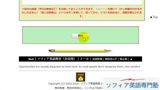 Aha! 言語干渉 高校英語を勉強し始める前に thumbnail