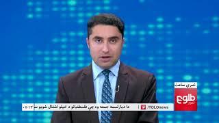 LEMAR NEWS 02 June 2018 /۱۳۹۷ د لمر خبرونه د غبرګولي ۱۲ نیته