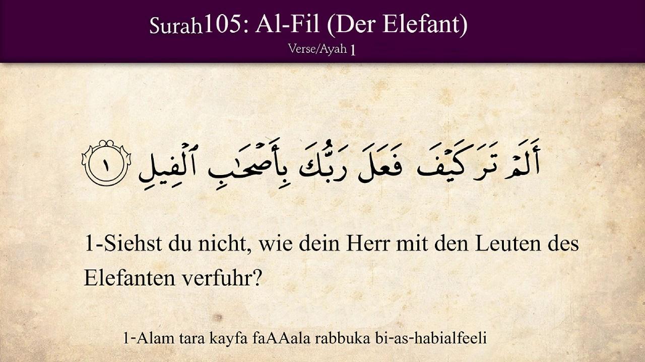 koran der heilige qur an arabisch deutsch