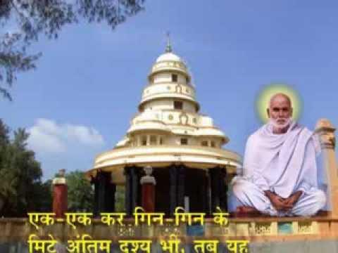 DAIVA DASAKAM In Hindi