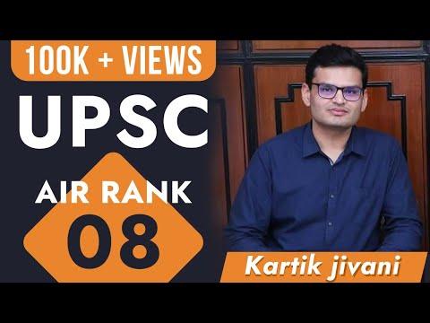 (EP - 47) KARTIK JIVANI UPSC AIR - 94 (GUJARAT-1) By Ashok gujjar          #TRUEINSPIRATIONALSERIES