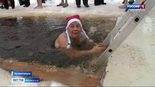 Архангельский клуб закаливания и зимнего плавания вышел на первое погружение в этом году