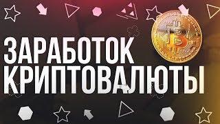 Играй в карты и зарабатывай криптовалюту TRON(TRX) tronjack.io