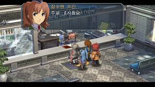영웅전설 영의 궤적 - 노코멘트 게임플레이 #02
