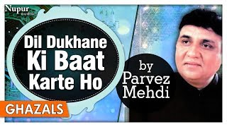 Dil Dukhane Ki Baat Karte Ho   Parvez Mehdi   Sad Romantic Ghazals   Nupur Audio