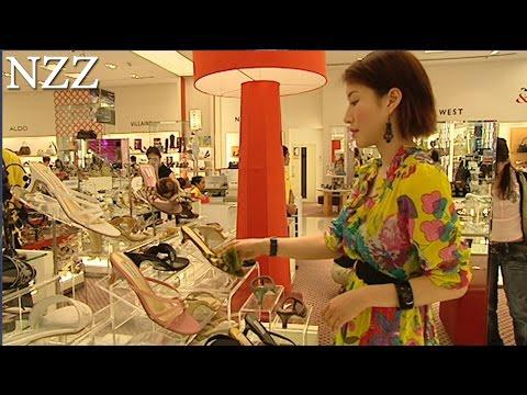 Das Warenhaus - Dokumentation von NZZ Format (2007)
