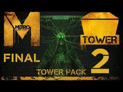 Прохождение Metro: Last Light [DLC: Tower Pack] (HD 1080p) - Башня: Часть 2 (Финал)