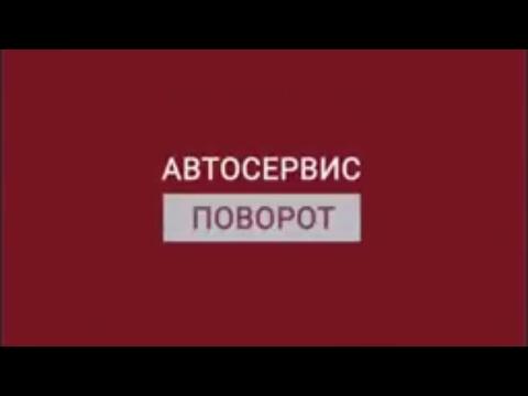 Автосервис Хабаровск