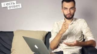 видео Что делать, если конкуренты на Авито(Avito) демпингуют (намеренно занижают цену)