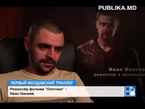 Первый молдавский триллер выйдет в прокат в мае