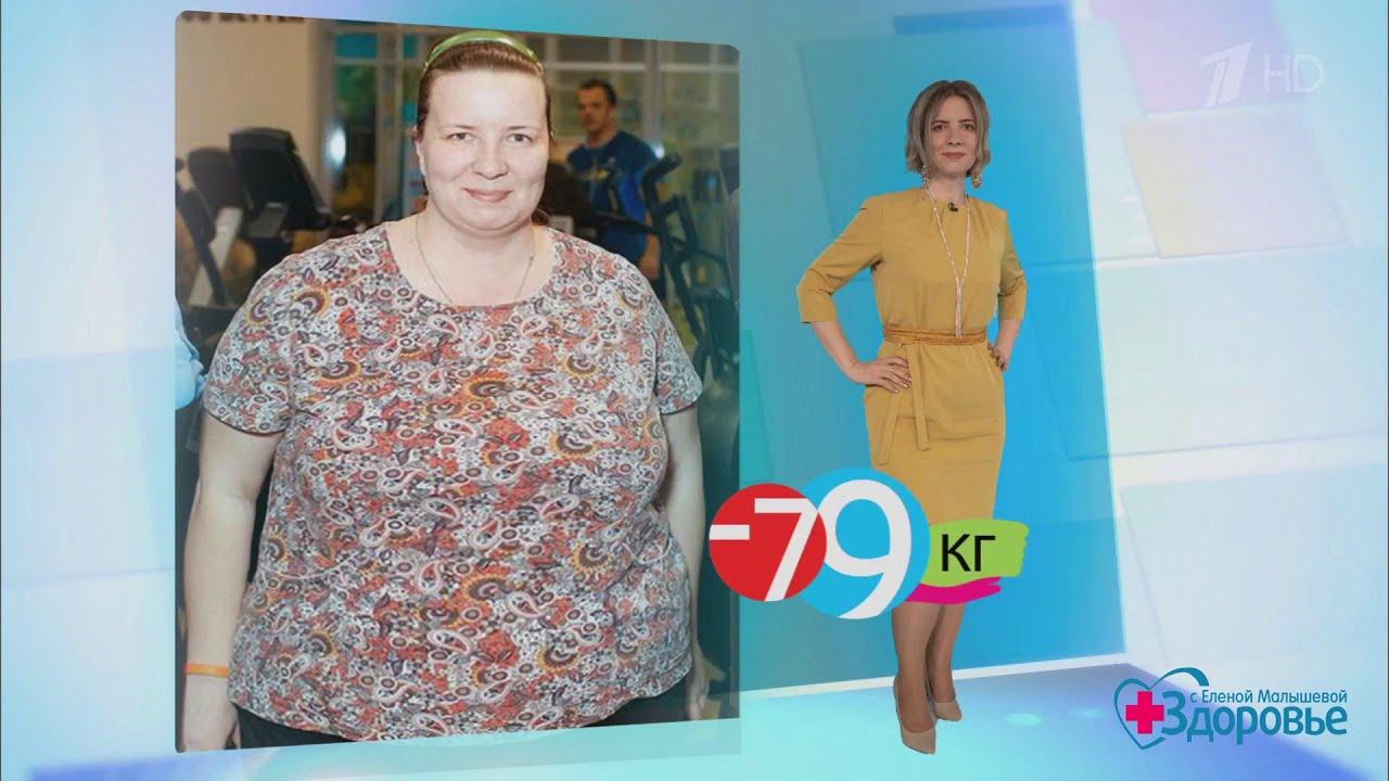 здоровье сбрось лишнее советы диетолога