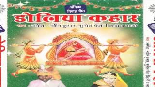 Maithali Vivah Geet 2015 New || Dhan Kuta Ho Dulha Dhan Kuta Ho || Sangita, Sunil Chaila Bihari