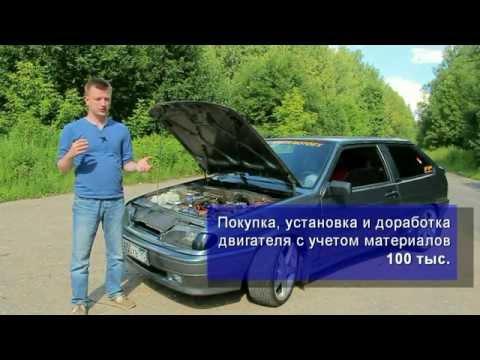 автоваз фото 2108