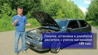 ВАЗ 2108 турбо тюнинг. Драг-тест на канале Посмотрим.(, 2014-07-20T20:10:38.000Z)