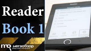 Обзор ридера Reader Book 1