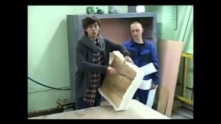 Как делают компьютерные кресла