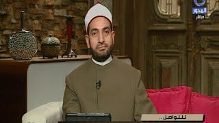 المسلمون يتساءلون : الشيخ / سالم عبد الجليل يرد علي فتاوي المشاهدين