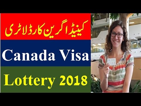 Canada Visa Lottery Program 2018 - Canada Visa Lottery Legitimate or Scam?