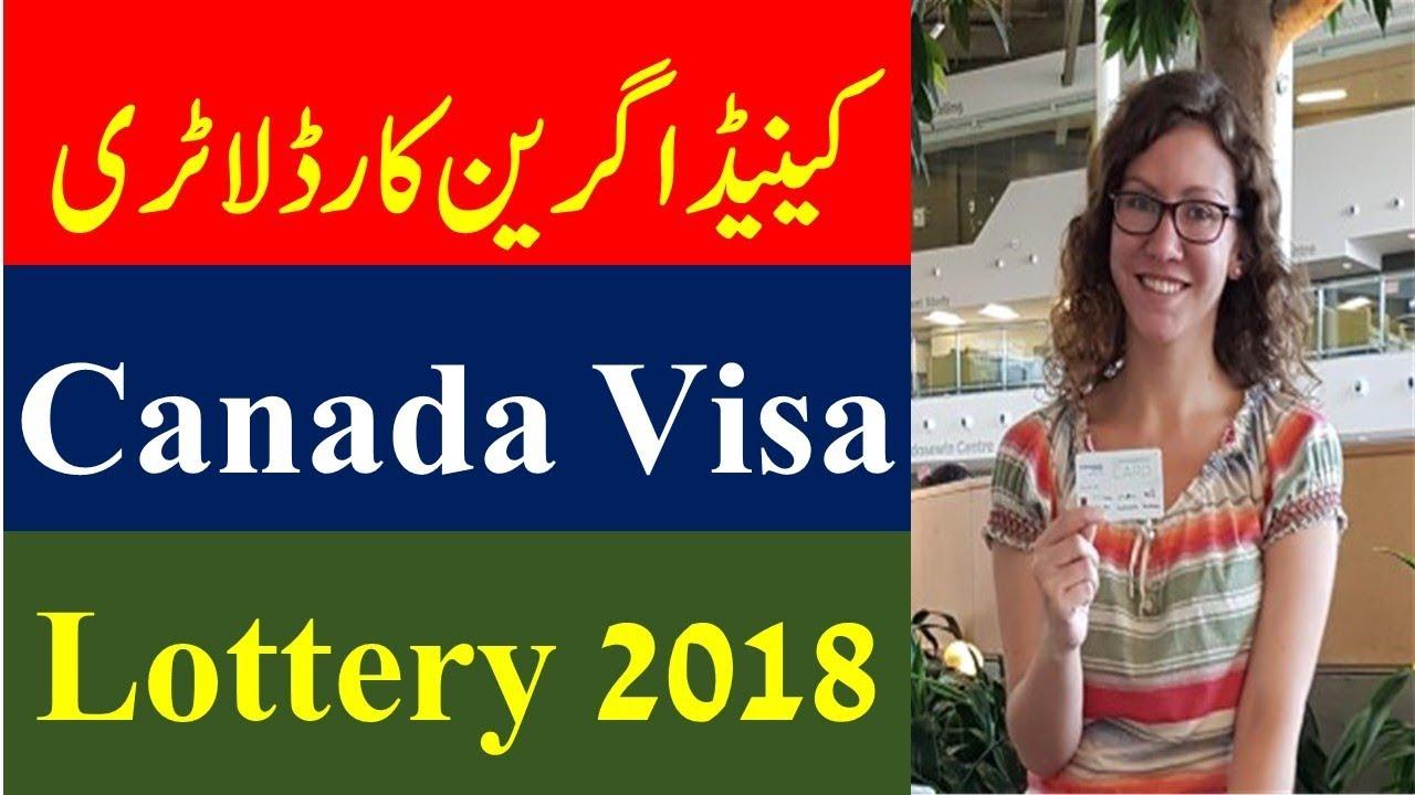 Canada Visa Lottery Program 2019 - Canada Visa Lottery Legitimate or Scam?