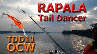 Rapala Tail Dancer (11 см) OCW