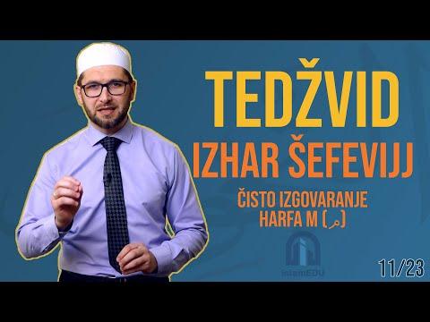 TEDŽVID: IZHAR ŠEFEVIJJ - ČISTO IZGOVARANJE HARFA M (م)