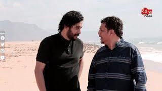نبيل الانسي يطرد خالد الجبري من برنامجه ... فكيف رد خالد ؟  | رحلة حظ 2