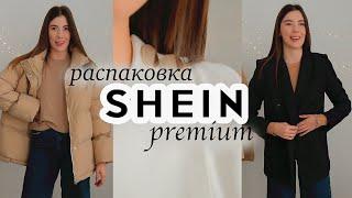 МОИ ПОКУПКИ С ПРИМЕРКОЙ Ожидание Реальность Одежда Shein