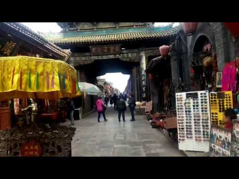 walking around in pingyao ancient city (pingyao, shanxi province, china)