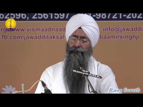 25th AGSS 2016:  Raag Sorath Bhai Kultar Singh Ji Delhi