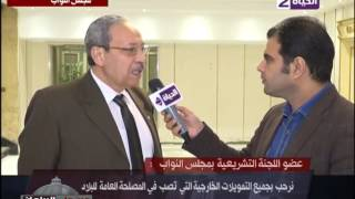 علاء عبدالمنعم يعلن موعد أداء عمرو الشوبكي لليمين بالبرلمان
