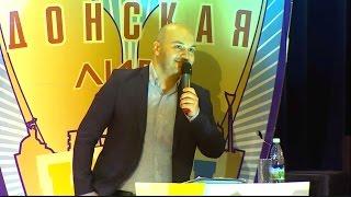 Второй полуфинал МДЛ КВН 2016