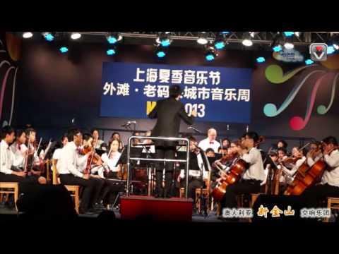Shanghai Summer Music Festival Pt2