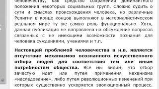 Сергей Шмарин Кризисы и решения статья 31 12 2017