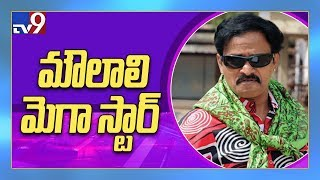 Special story on comedian Venu Madhav - TV9