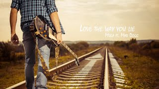 Amazing Guitar Hip Hop {Rap} Instrumental Beat - Love the Way you Lie ft. Mad Dogg